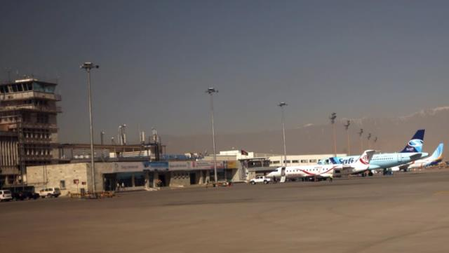 Son Dakika: Taliban'ın Kabil Havalimanı için istediği teknik destek talebine Cumhurbaşkanlığı Sözcüsü Kalın'dan yeşil ışık